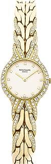 Patek Philippe La Flamme Quartz (Battery) White Dial Womens Watch 4816/3J (Certified Pre-Owned)