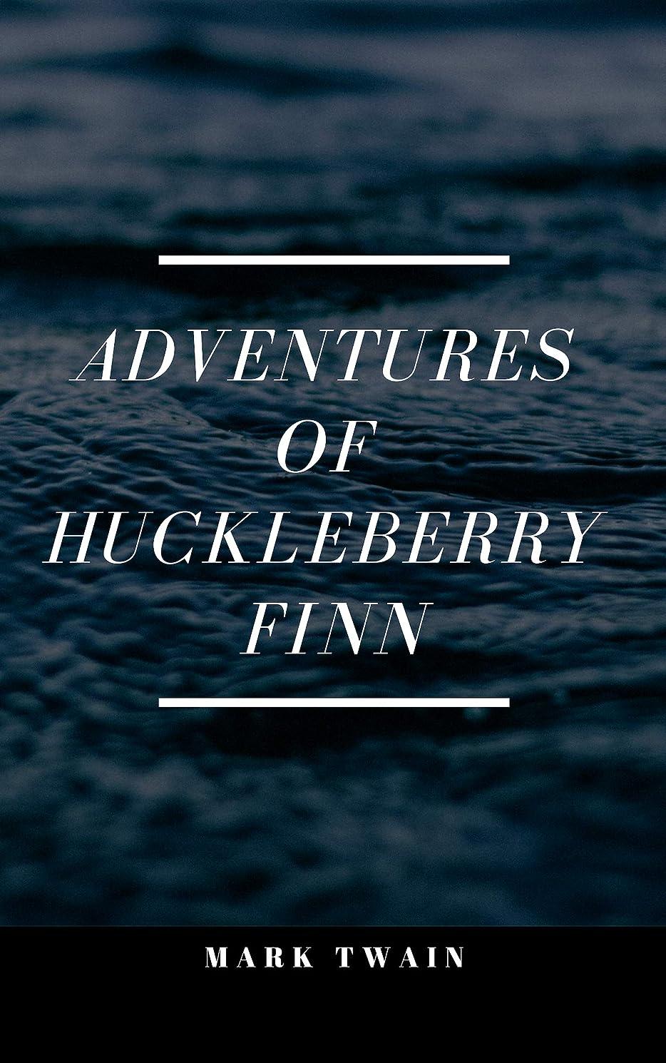 手つかずの犯すテープAdventures of Huckleberry Finn (English Edition)