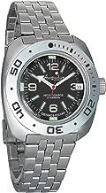 Vostok Amphibian Scuba Dude Automatic Mens Wristwatch Self-Winding Military Diver Amphibia Ministry Case Wrist Watch #710640