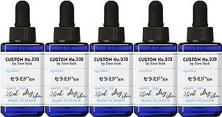 【5個】CUSTOM NO.333(カスタムナンバートリプルスリー) 3種セラミド 美容液 20mL
