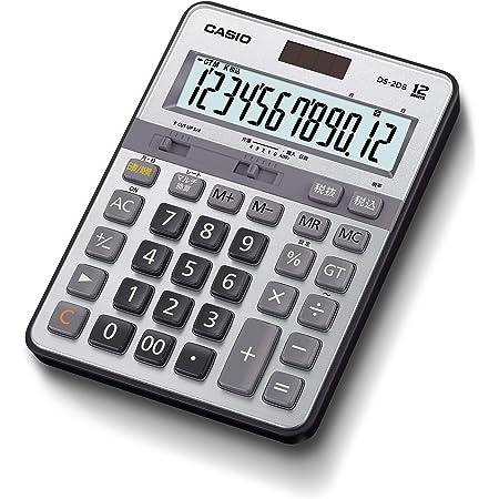 カシオ 本格実務電卓 12桁 日数&時間計算 グリーン購入法適合 デスクタイプ DS-2DB