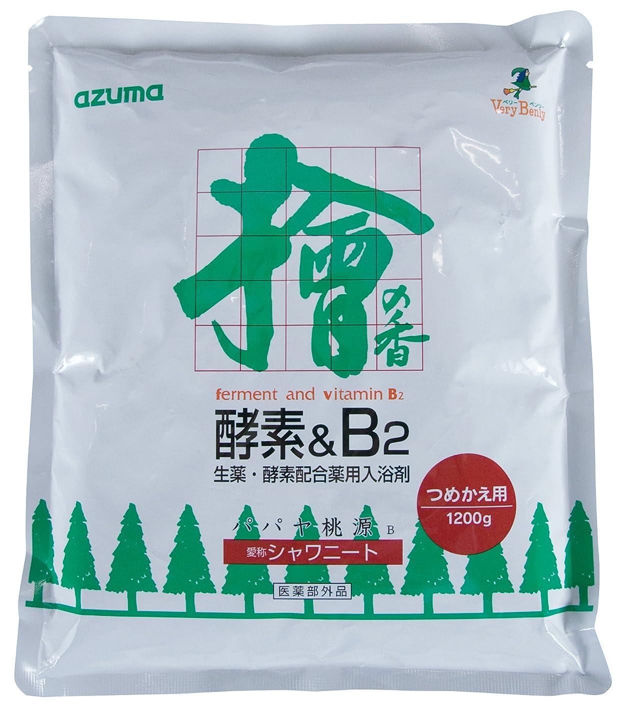 夕食を食べる考慮支配的アズマ 『入浴剤』 生薬&酵素配合 TK ヒノキの香り シャワニート つめかえ用 1200g