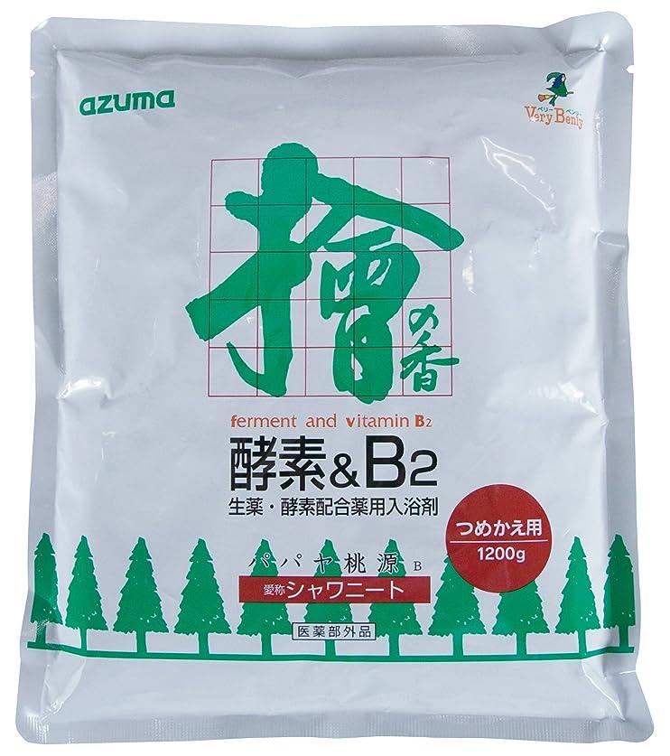 木材宝石からかうアズマ 『入浴剤』 生薬&酵素配合 TK ヒノキの香り シャワニート つめかえ用 1200g