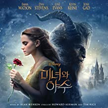 beauty and the beast korean