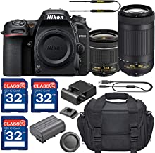 Nikon D7500 DSLR Camera with AF-P 18-55mm VR Lens & 70-300mm ED Lens + 3 Memory Card Bundle