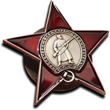 Trikoty Soviet Union Order of The RED Star Award Russian Army Reproduction Military Combat Medal Pin WW2 USSR Decoration