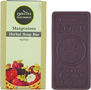 Aroma Therapy Herbal Soap Bar, Mangosteen Scent, All Natural, 120g