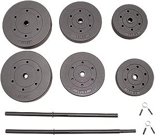 CAP Barbell 100 lb. Vinyl Weight Set