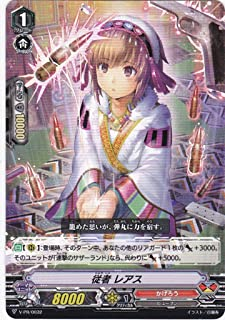 カードファイト!! ヴァンガード 従者 レアス V-PR/0032 スペシャルファイトパックvol.1