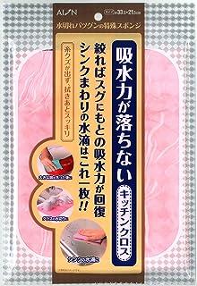 アイオン キッチン スポンジ クロス ピンク 縦33.5×横21cm 668-P 1枚入