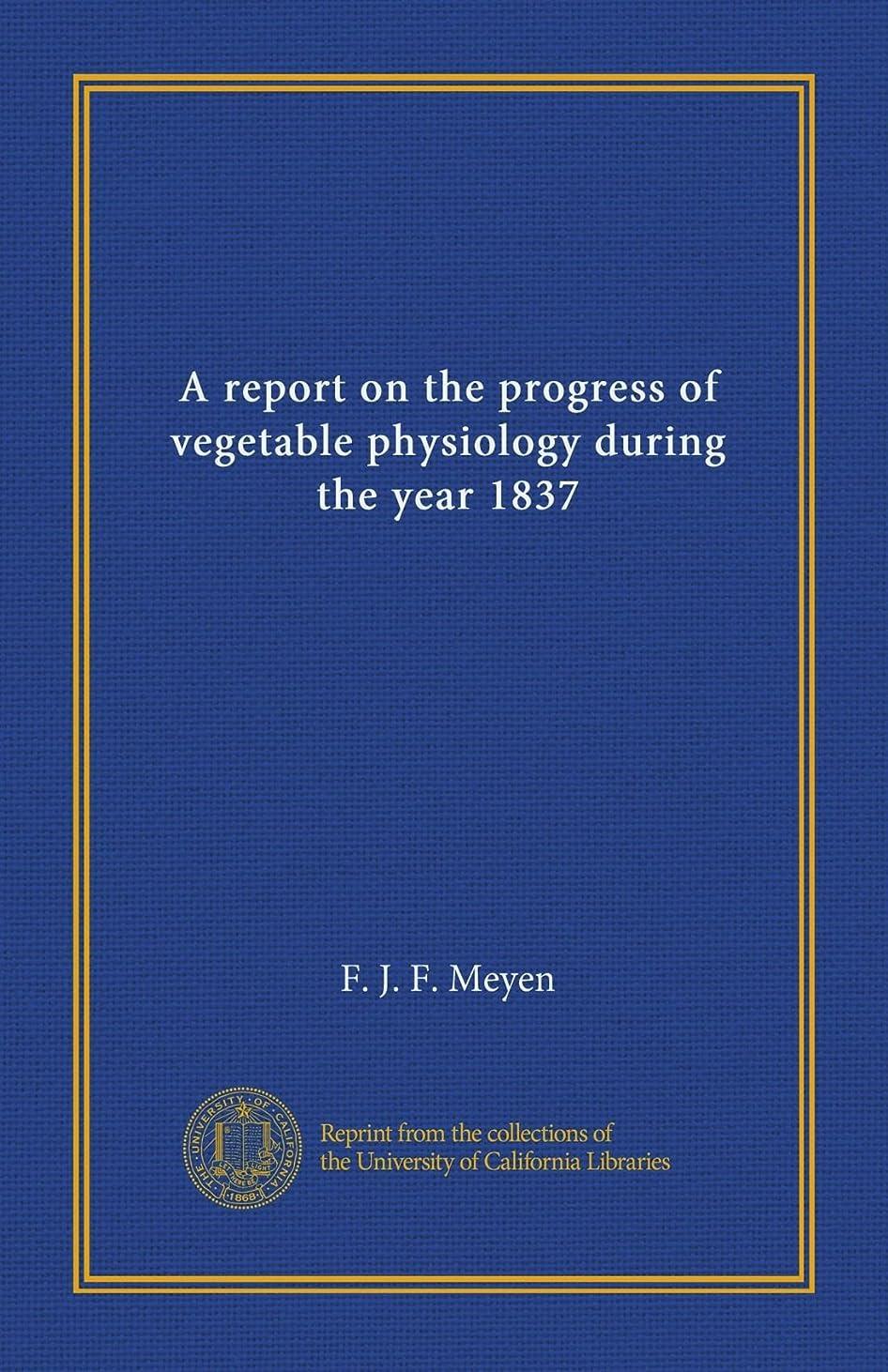 ヘロイン有力者定刻A report on the progress of vegetable physiology during the year 1837