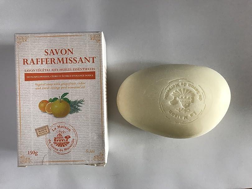 代理店出席する彼らのものSavon de Marseille Soap with essential oils,Firming 150g