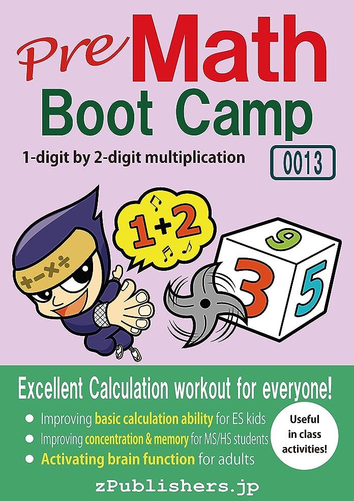 合意の間でラメPre Math Boot Camp E 0013-005 / 1-digit by 2-digit multiplication (Pre Math Boot Camp E-005 Book 13) (English Edition)
