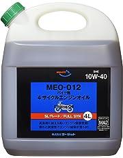 AZ(エーゼット) MEO-012 バイク用 4サイクルエンジンオイル【10W-40 SL/MA2】4L 全合成油(EG044)