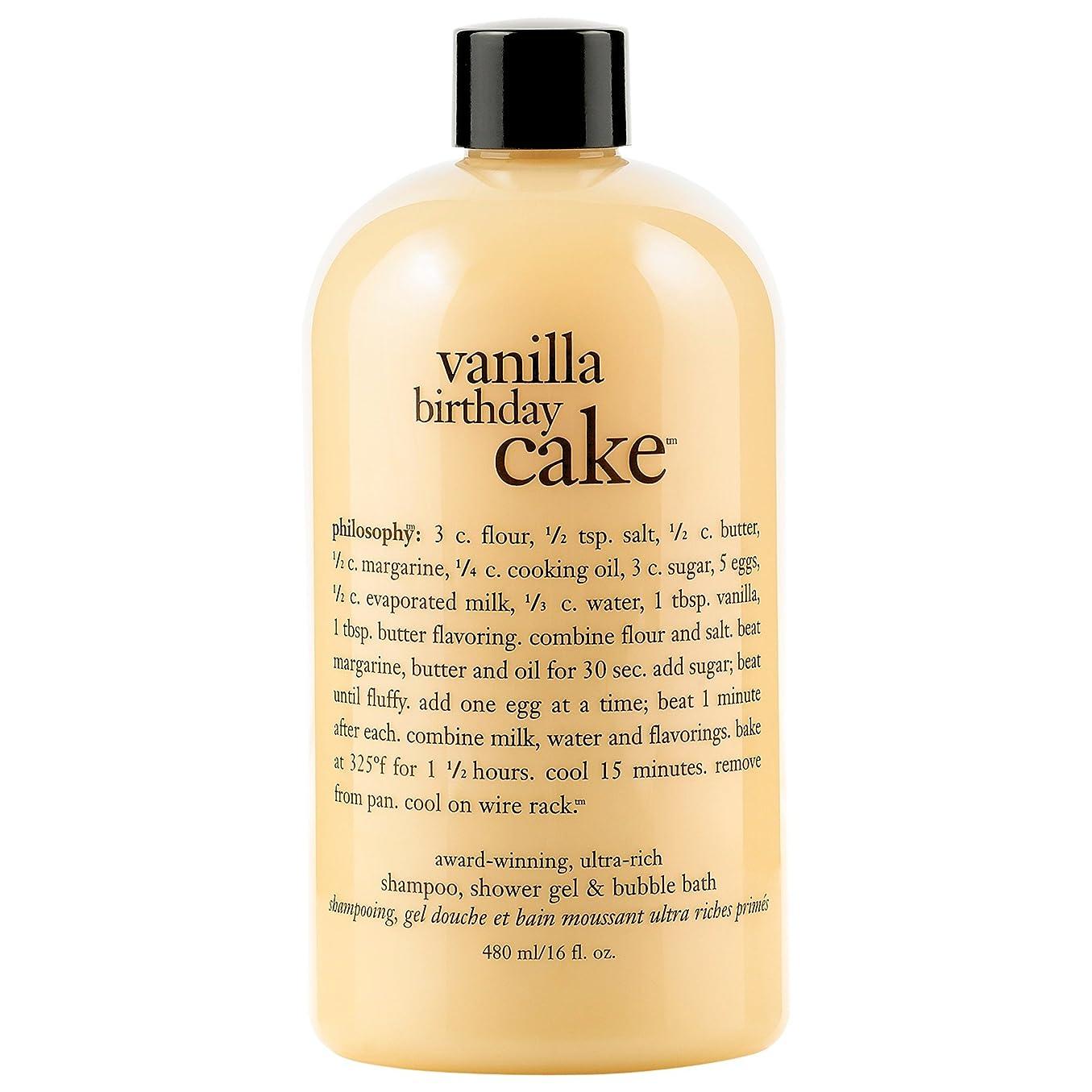 規制上に築きますかみそり哲学バニラバースデーケーキシャンプー/シャワージェル/バブルバス480ミリリットル (Philosophy) (x6) - Philosophy Vanilla Birthday Cake Shampoo/Shower Gel/Bubble Bath 480ml (Pack of 6) [並行輸入品]
