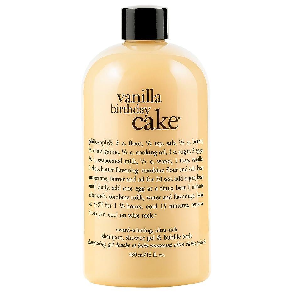 提供するジョブ笑い哲学バニラバースデーケーキシャンプー/シャワージェル/バブルバス480ミリリットル (Philosophy) (x6) - Philosophy Vanilla Birthday Cake Shampoo/Shower Gel/Bubble Bath 480ml (Pack of 6) [並行輸入品]