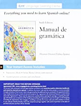 iLrn Heinle Learning Center, 3 terms (18 Months) Printed Access Card for Iguina/Dozier's Manual de gramática, 6th