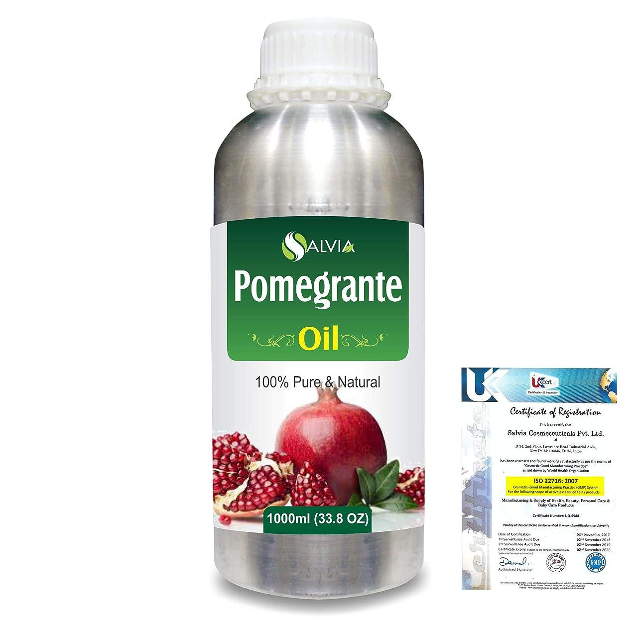 タールしがみつく労働者Pomegranate (Punica Granatum) 100% Pure Natural Carrier Oil 1000ml/33.8fl.oz.