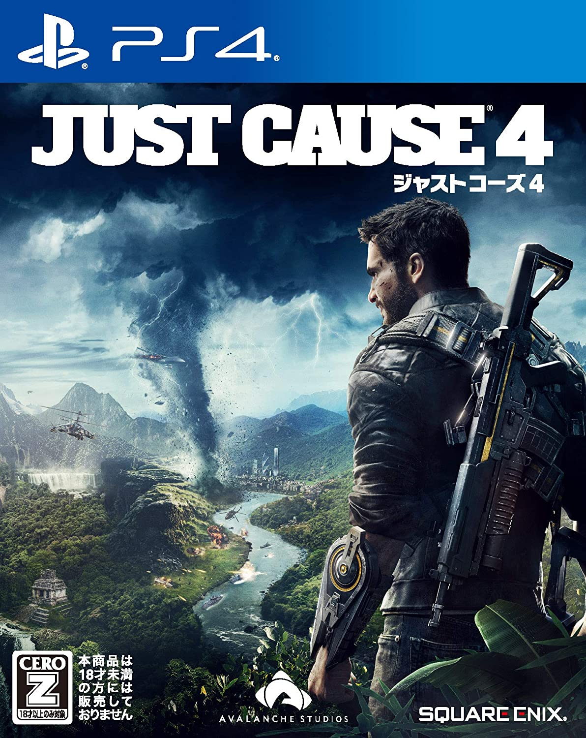 Square Enix Just Cause Large special price 4 SONY PLAYSTATION PS4 VERSION JAPANESE shipfree