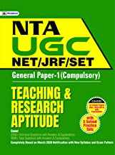 NTA UGC NET/JRF/SET GENERAL PAPER-I TEACHING & RESEARCH APTITUDE WITH 10 SOLVED PAPERS AND 5 PRACTICE SETS