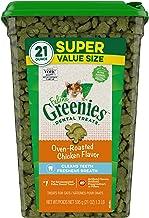 Greenies Feline Natural Dental Care Cat Treats Oven Roasted Chicken Flavor, 21 oz. Tub