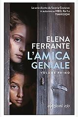 L'amica geniale (Italian Edition) Kindle Edition