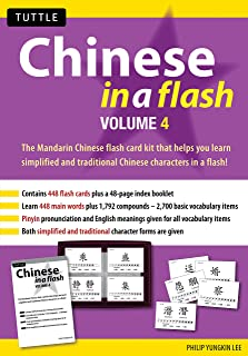 Chinese in a Flash Kit Volume 4 (Tuttle Flash Cards)