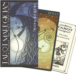 タロット・マレジシャン(初版限定版) 日本語小冊子『ポケットマニュアル』付