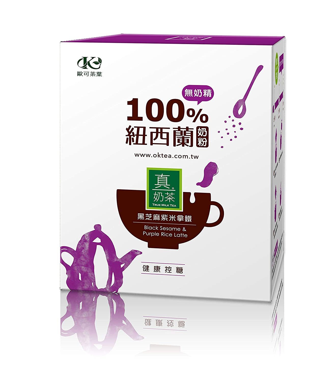 OKTEA - Boba Milk outlet Tea Powder Over item handling ☆ Black Rice Latte Purple Sesame