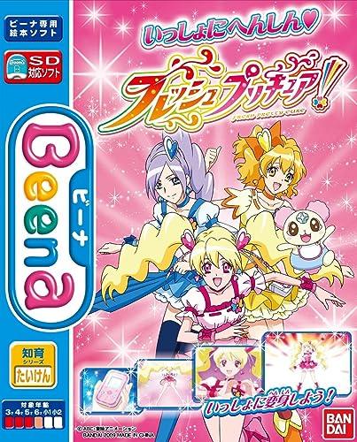 la mejor oferta de tienda online I transform myself together and Beena dedicated dedicated dedicated software Fresh Pretty Cure  Pretty Cure  (japan import)  envio rapido a ti