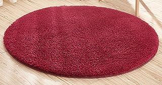 """Happy Cool 31.5"""" Diameter Round Sherpa Mat Runner Floor Rug Shaggy Oval Doormat Entry Carpet Front Entrance Indoor Outdoor..."""