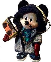 Mickey-Mocks Break Dancing with Music Bundle
