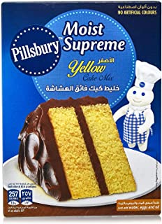 Pillsbury Yellow Cake Mix - 485 gm