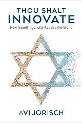 Thou Shalt Innovate: How Israeli Ingenuity Repairs the World Kindle Edition