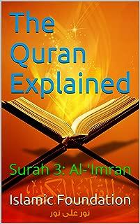 Best al quran al imran Reviews