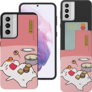 Compatible with Galaxy S21 Ultra Case (6.8inch) ORUCHUBAN EBICHU Dual Layer Card Slide Slot Wallet Bumper Cover - Wonder Full