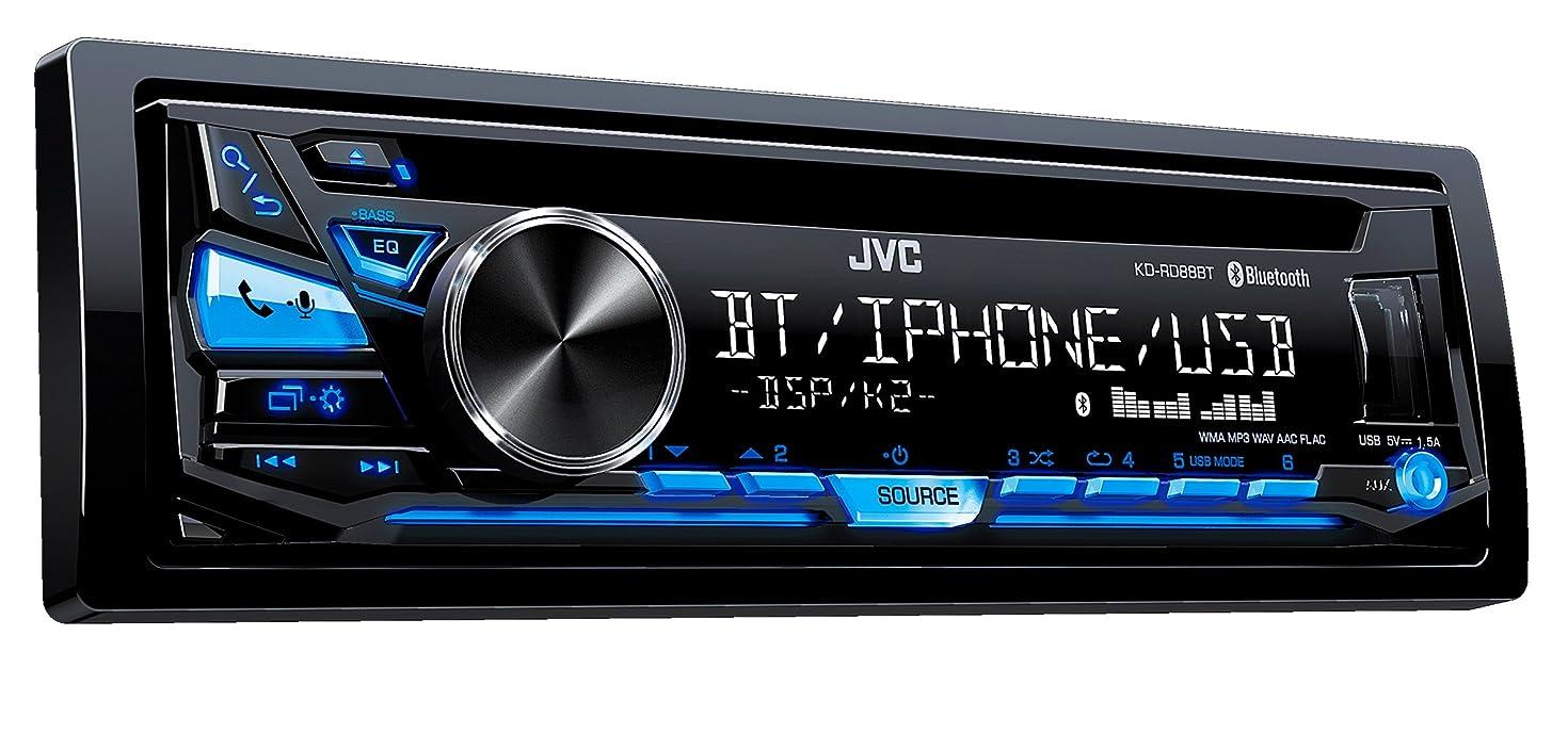 JVC KD-RD88BT Bluetooth in-Dash CD/AM/FM Car Stereo w/Pandora Control and iHeartRadio Compatibility (Renewed)
