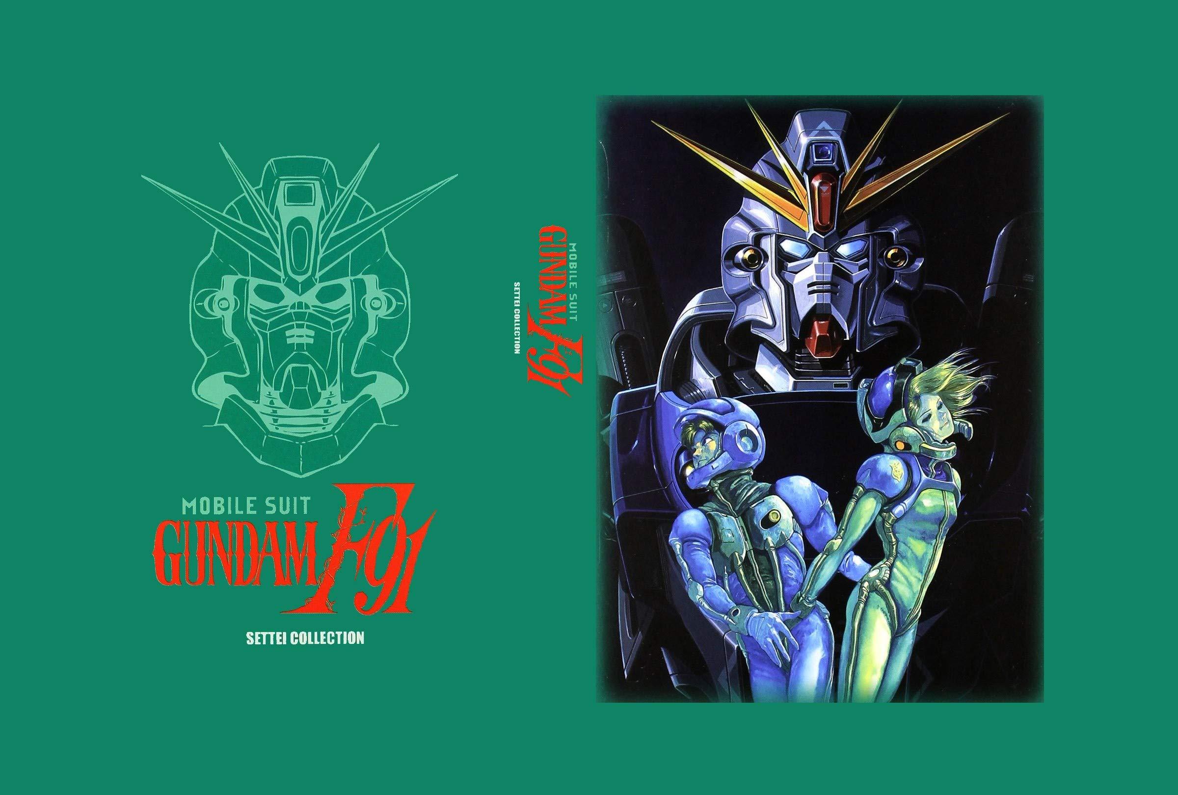 Mobile Suit Gundam F91 - The Movie Ltd Ed Italia DVD: Amazon.es ...