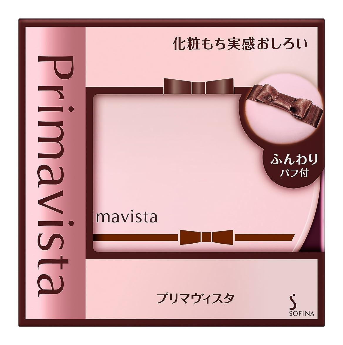 ラダ器官優しさプリマヴィスタ 化粧もち実感 おしろい 12.5g(フェイスパウダー)