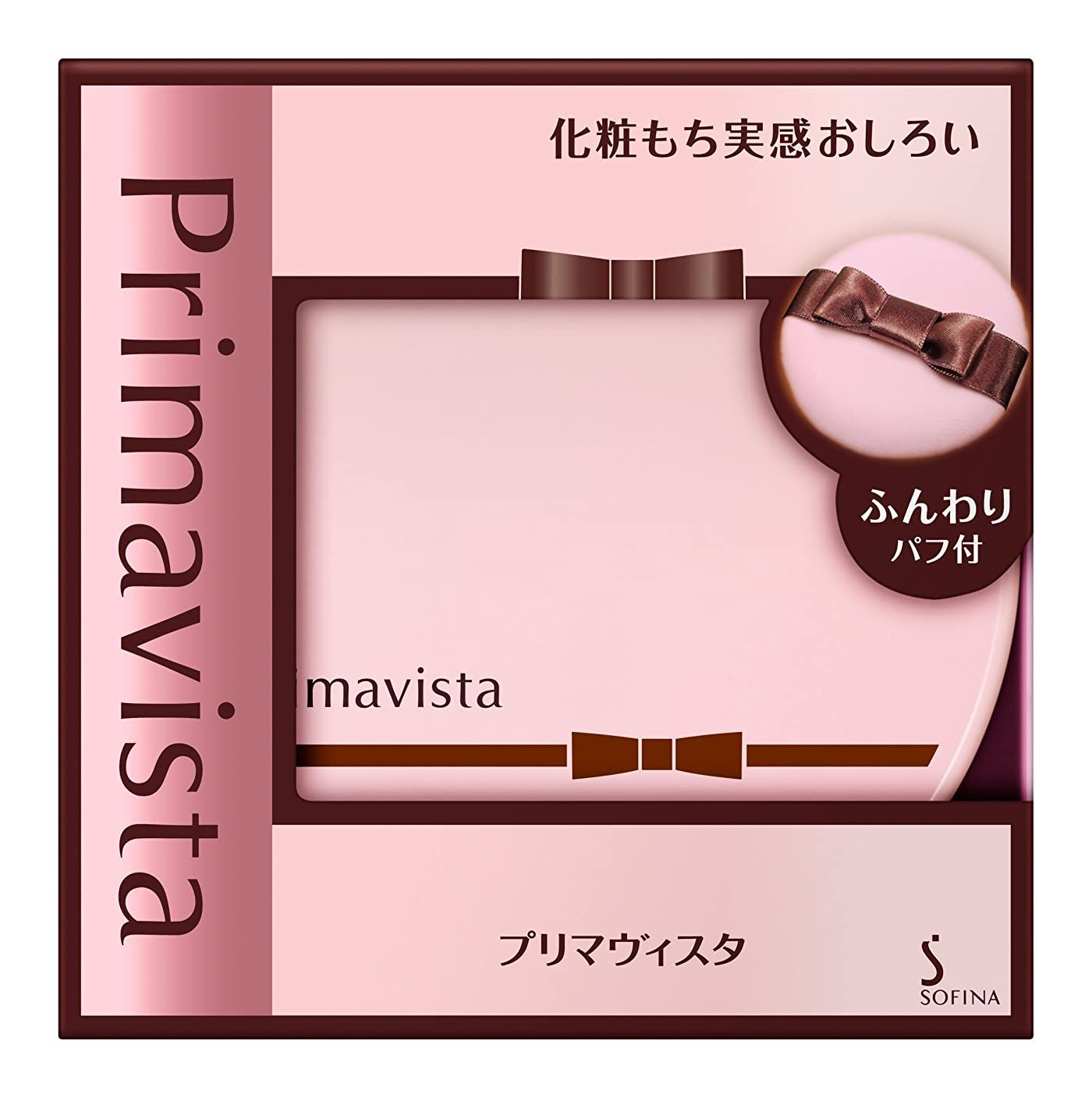 監査取り付けゴミプリマヴィスタ 化粧もち実感 おしろい 12.5g(フェイスパウダー)
