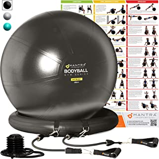 Exercise Ball Chair - 65cm & 75cm Yoga Fitness Pilates...