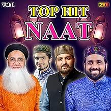 Best top naat mp3 Reviews