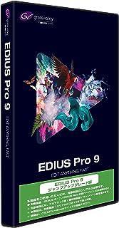 グラスバレー EDIUS Pro 9 優待乗換版 EPR9-JUPR-JP