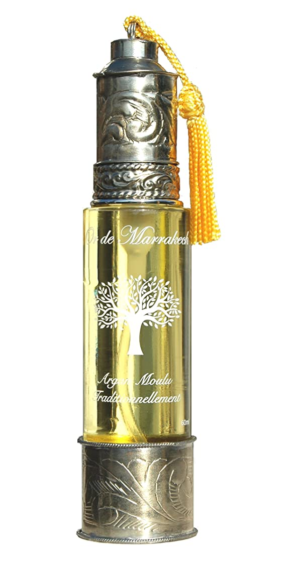 リファイン絡み合い実現可能「マラケシュの黄金」オーガニック アルガンオイル 60ml(モロッコ製)