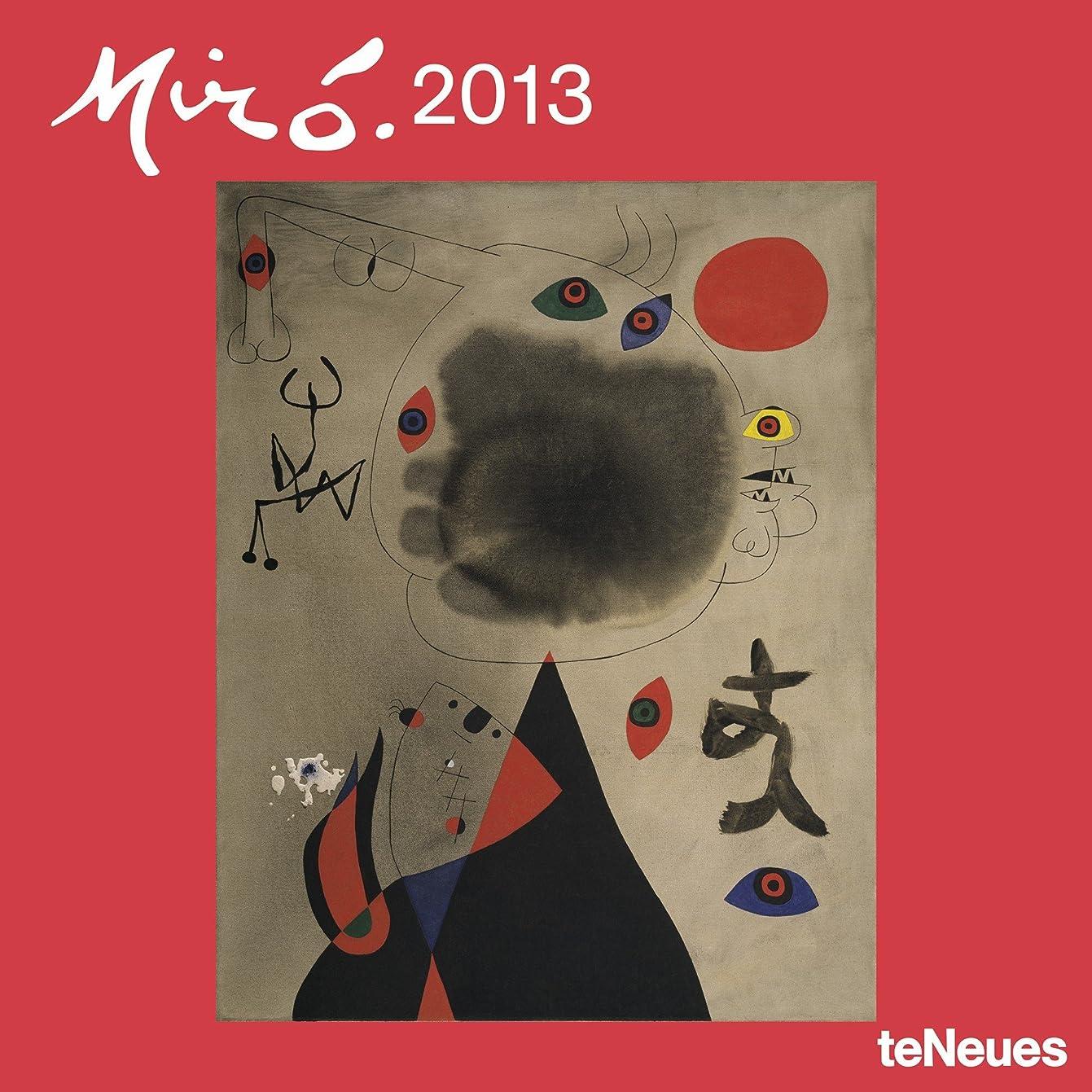 化石厳密に動2013 Joan Mir-- Wall Calendar