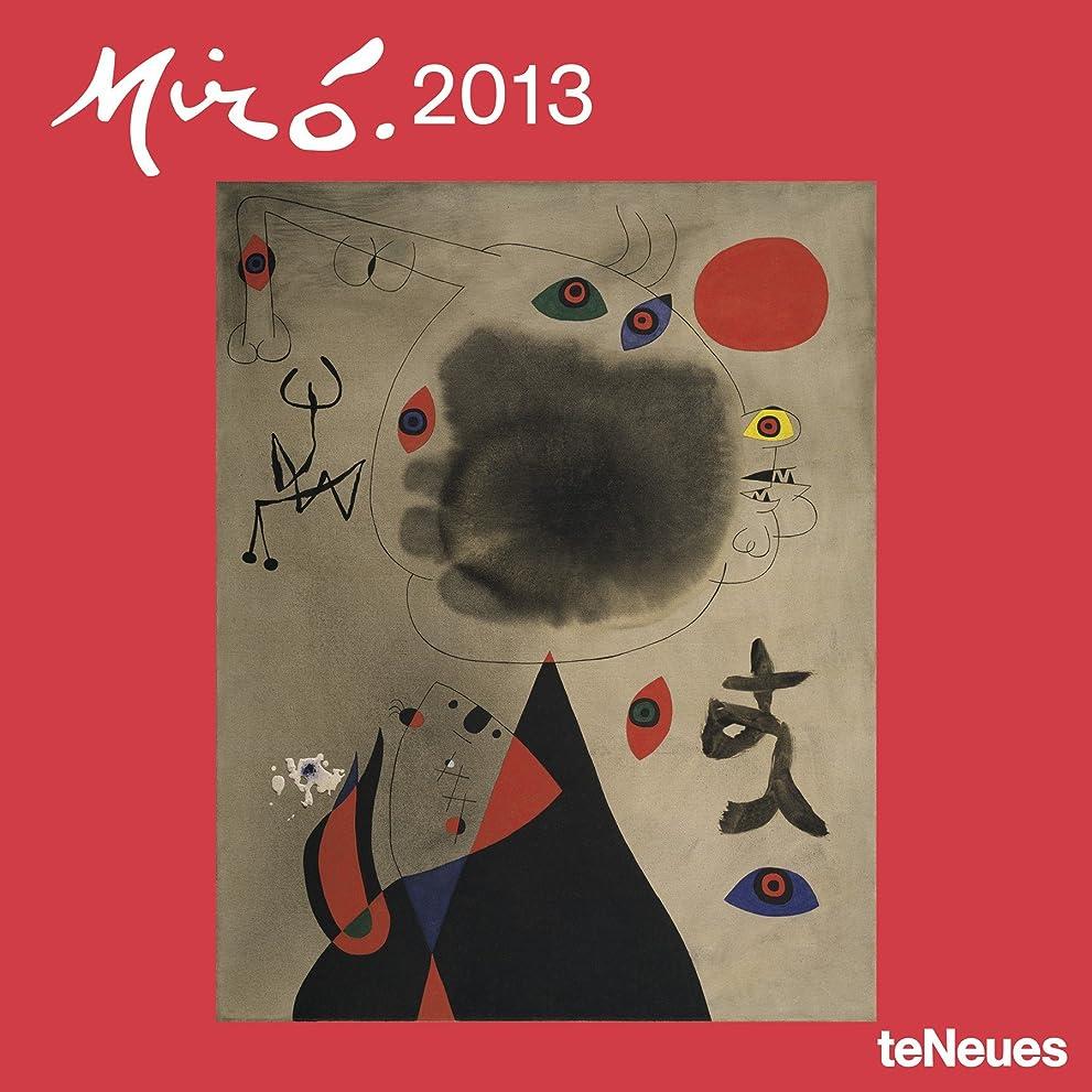 買収労苦結紮2013 Joan Mir-- Wall Calendar