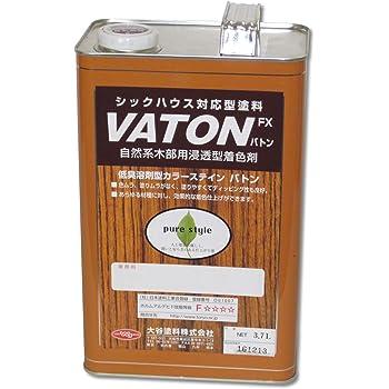 大谷塗料 バトン ウォルナット 3.7L