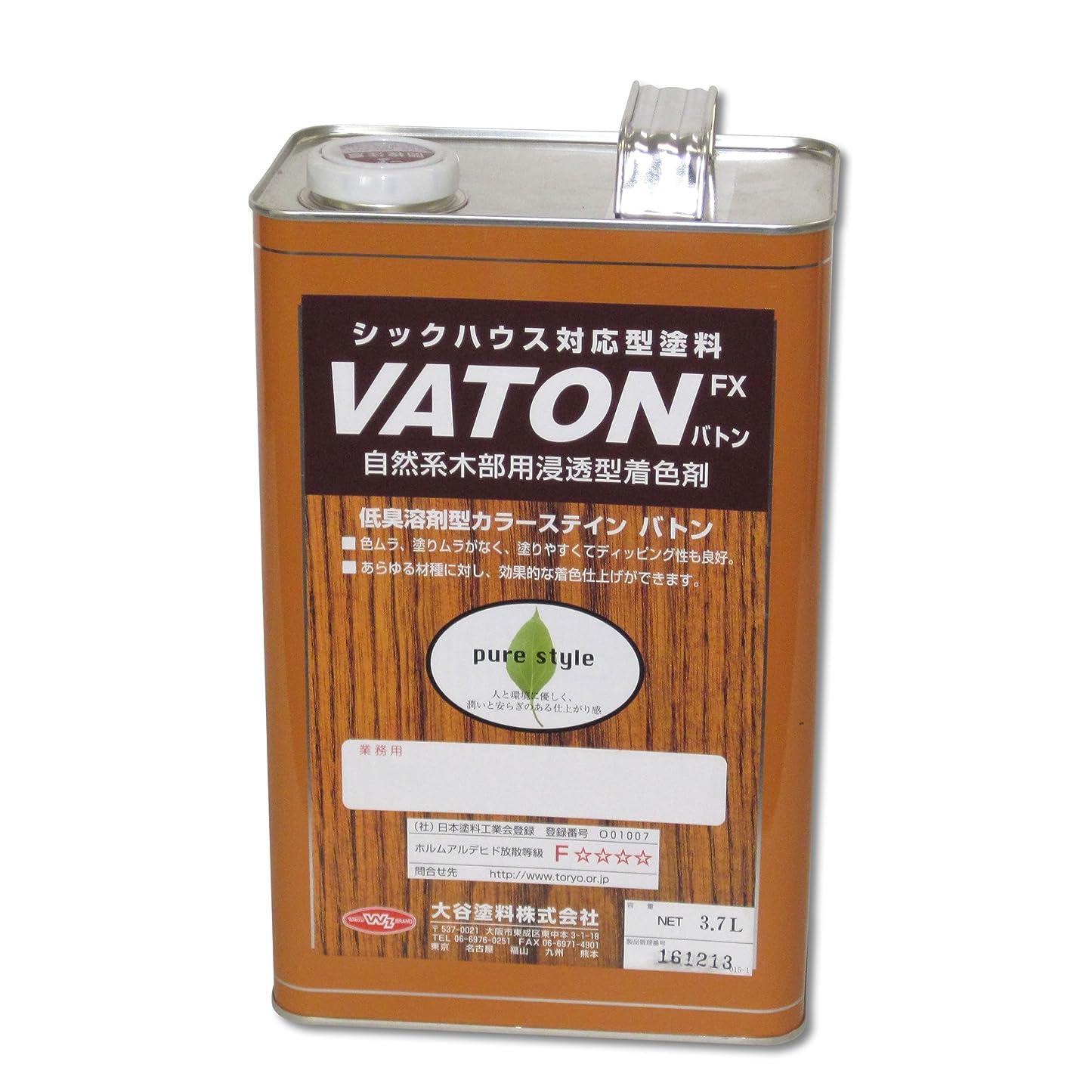 救い嫌い病気大谷塗料 バトン ブラック 3.7L
