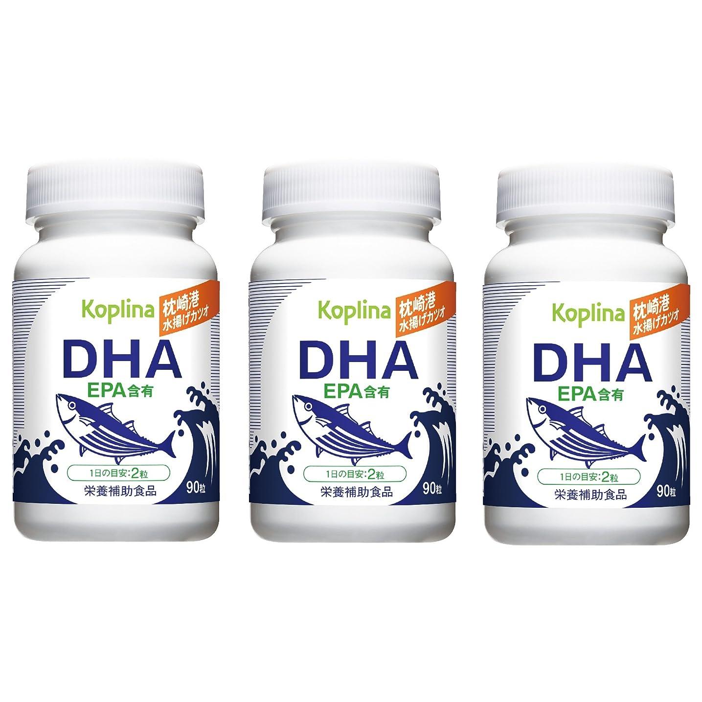受益者騒々しい予防接種する枕崎港水揚げカツオDHA(EPA含有)90粒 3個セット