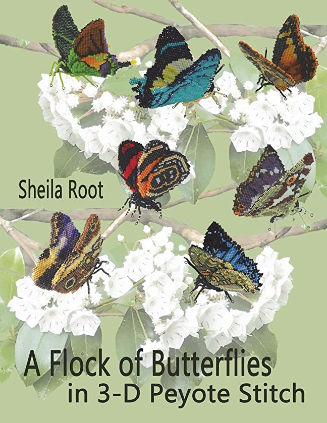 塊頭蓋骨忘れっぽいA Flock of Butterflies in 3-D Peyote Stitch
